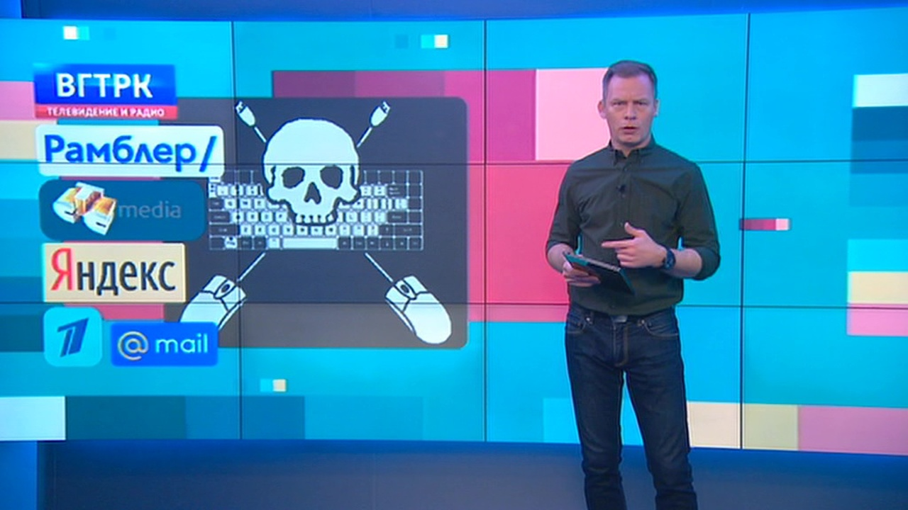 Вести.net: Яндекс запустил робота для борьбы с пиратским контентом