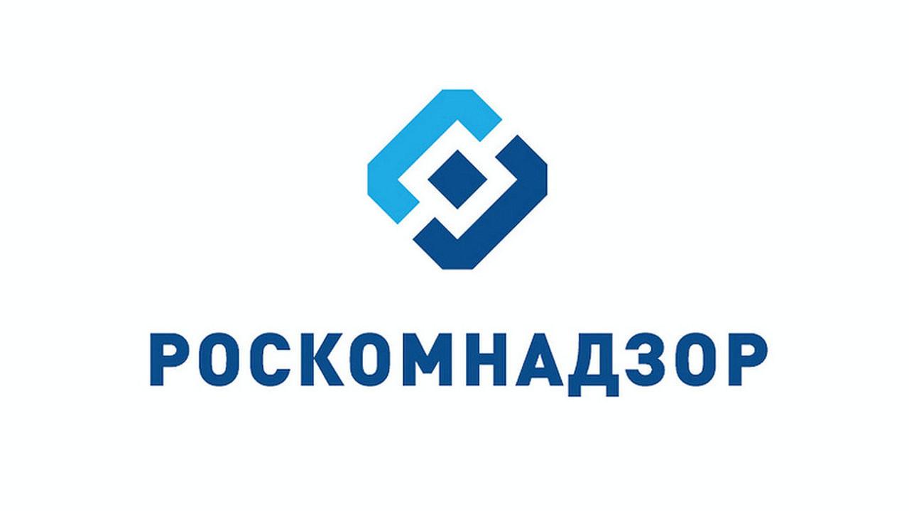 Роскомнадзор продолжит наказывать СМИ за ссылки на сайты с матом