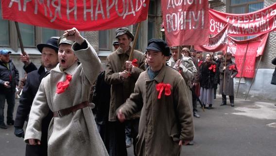 """Кадр из фильма """"Демон революции"""""""
