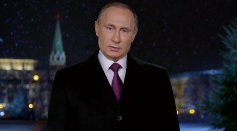 Новогоднее обращение президента Российской Федерации В.В. Путина. Эфир от 01.01.2016