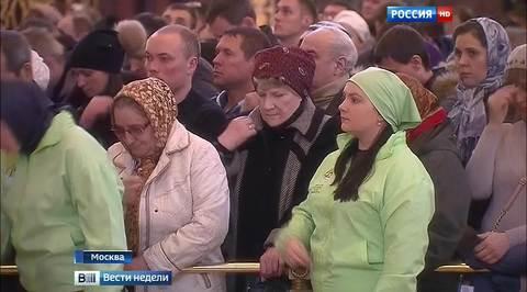 Православные отпраздновали Прощеное воскресенье