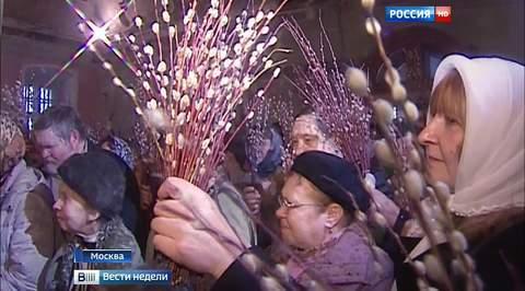 У православных - Вербное воскресенье