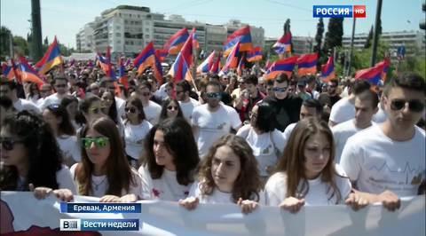 Геноцид армян: 101-я годовщина