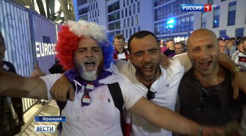 """Футбол. Евро-2016. Столица Франции ликует. Сюжет программы """"Вести"""""""