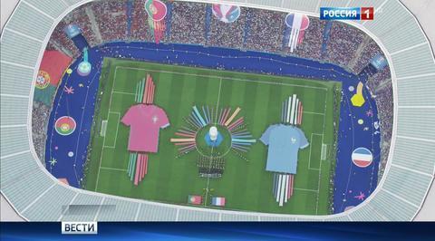 Футбол. Евро-2016. Сборная Португалии стала чемпионом Европы