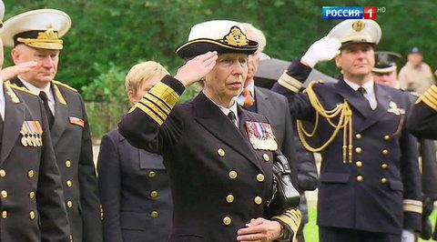 Британская принцесса отметила в Архангельске 75-летие первого Арктического конвоя