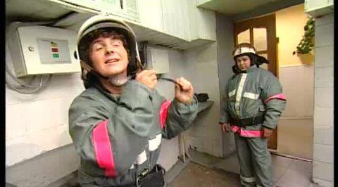 Есть такая профессия. Пожарный