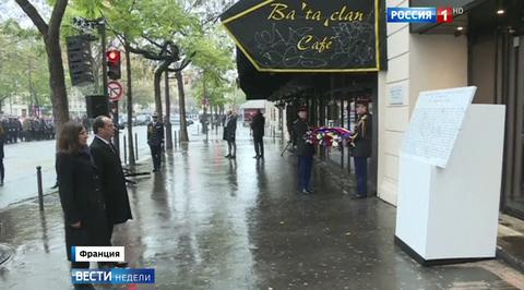 Франция чтит память жертв терактов и поет оду жизни