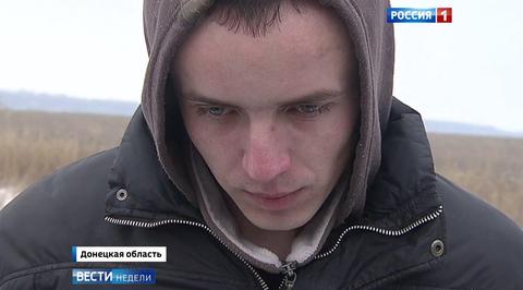 Власти ДНР освободили украинского военного при посредничестве Патриарха Кирилла