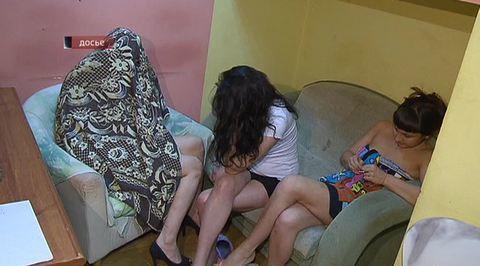 Vip проститутки москвы и санкт петрбурга с в