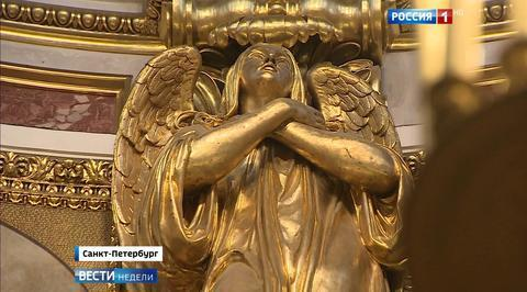 Страсти по Исаакию: музей для верующих и храм для туристов
