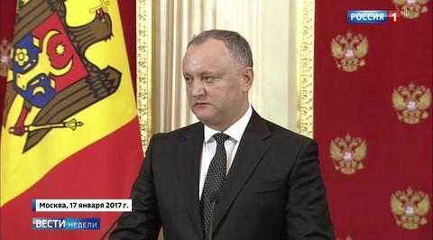 Молдавия нацелена на отмену ассоциации с ЕС