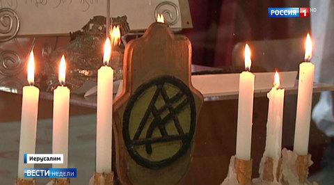Во всем мире вспомнили жертв Холокоста