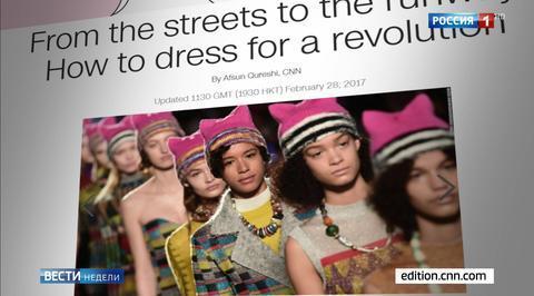 Травля Трампа: СМИ прививают обществу революцию через моду