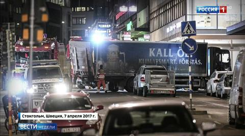 Теракт в Стокгольме поверг Швецию в шок