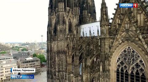 Судьбы величайших храмов Европы