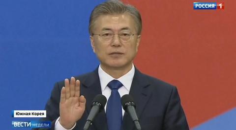 Южнокорейцы просят Мун Чжэ Ина отказаться от американской ПРО