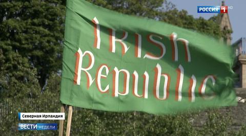 Brexit дает шанс ирландским националистам