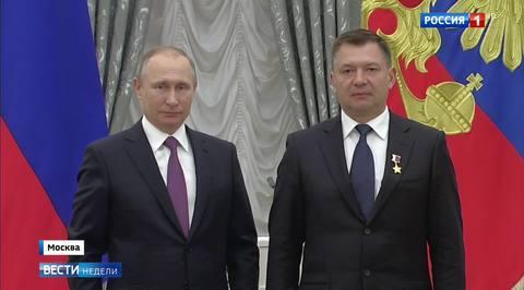 Путин наградил выдающихся россиян