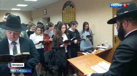 Евреи отметили День спасения и освобождения от фашизма