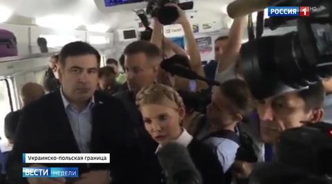 Сторонники Саакашвили внесли его на Украину на руках