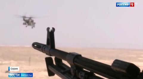 Российские военные: экипировка сирийских террористов оказалась очень интересной