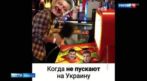 В Сети появилось смешное видео боя Порошенко с Саакашвили