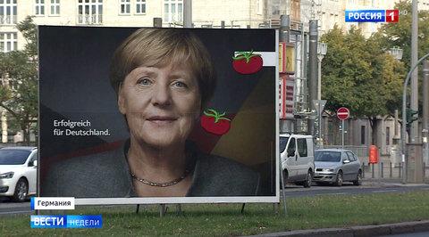 Меркель делает ставку на страх