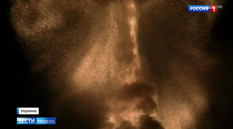 Ущерб от пожара  на складе под Винницей - 800 миллионов долларов