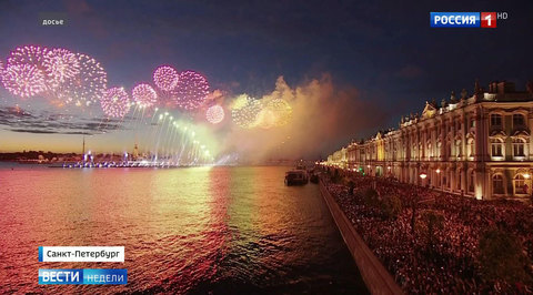 World Travel Awards: Питер обошел Рим и Вену