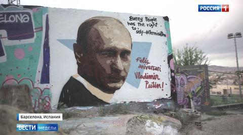 В день рождения Путина западные СМИ разразились сумбурной ахинеей