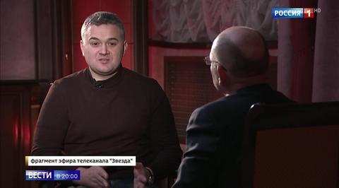 Бесценный свидетель: экс-майор ВСУ рассказал, как сбивали