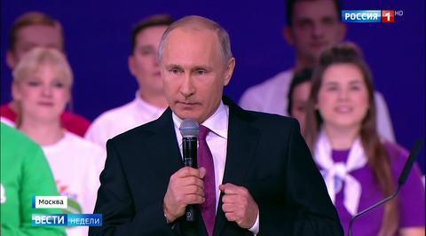 Стиль Путина: не давать расслабляться ни подчиненным, ни себе