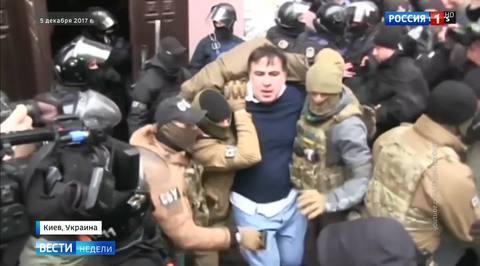 Тимошенко пропустила многотысячный митинг сторонников Саакашвили