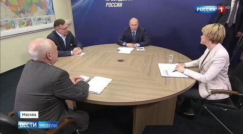 Сопредседателями штаба Путина стали врач, педагог и промышленник
