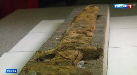 Клинок xвека ибородинский клад: археологи реставрируют сок.