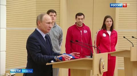 Путин почувствовал боль олимпийцев