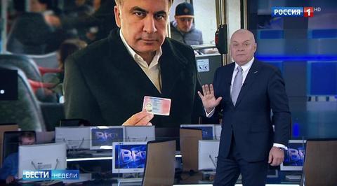 Как Саакашвили отправился в