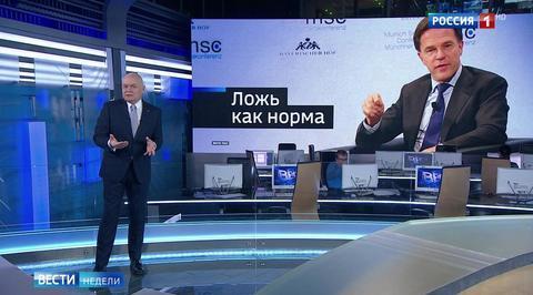 Глава МИД Нидерландов покинул пост после лжи о встрече с Путиным