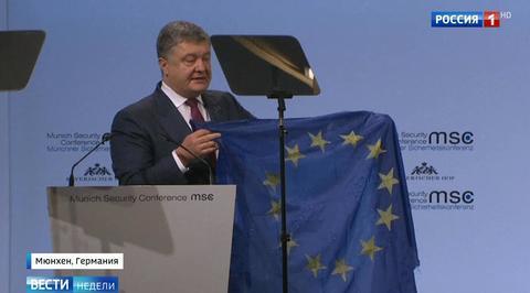 Мюнхенская конференция не открыла новых возможностей для решения конфликтов