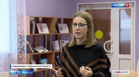 Cобчак напомнила конкурентам, что Россия женского рода