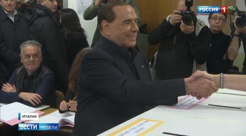 Предложение Берлускони: от такого не отказываются