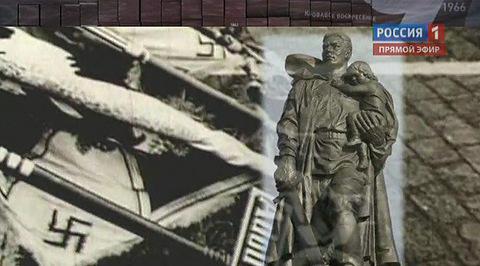 Исторический процесс. Эфир от 16.05.2012