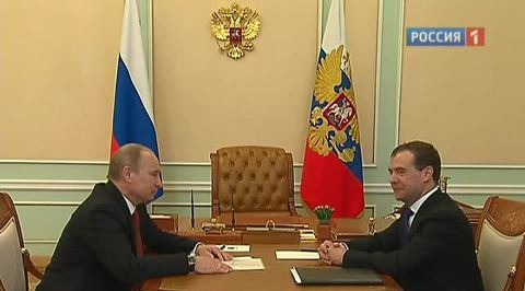 Медведев представил Путину кандидатов в правительство
