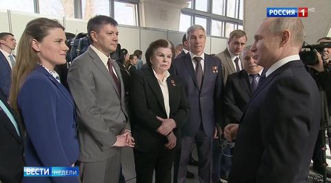 Путин рассказал о планах по реализации лунной программы