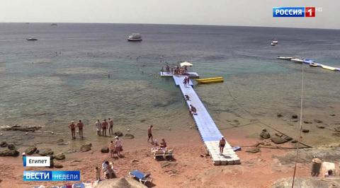 Россияне возвращаются в Египет