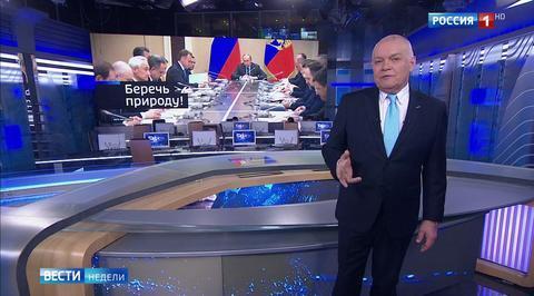В России внедрят новую систему экологического регулирования