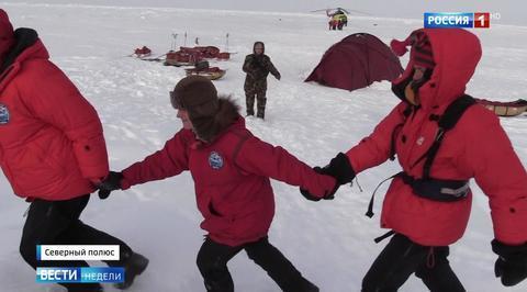 На Северном полюсе россияне поймали интересный организм