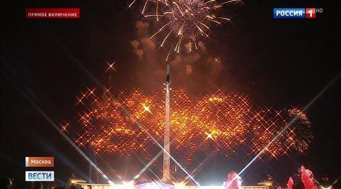 Военный парад, посвященный 73-й годовщине Победы в Великой Отечественной войне 1941-1945 годов. Москва. Праздничный салют