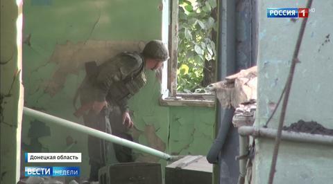 Донбасс жаждет мира, но Киев продолжает войну